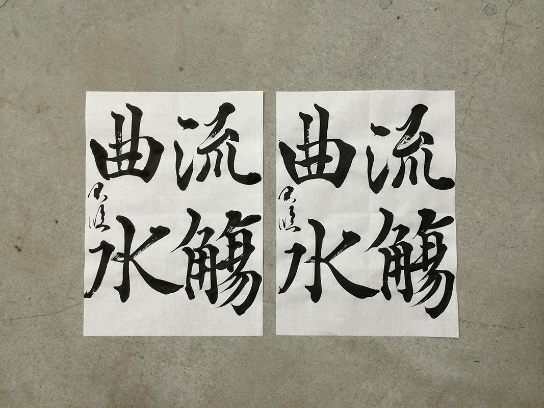 20140808_rin_ranteijo_1.jpg