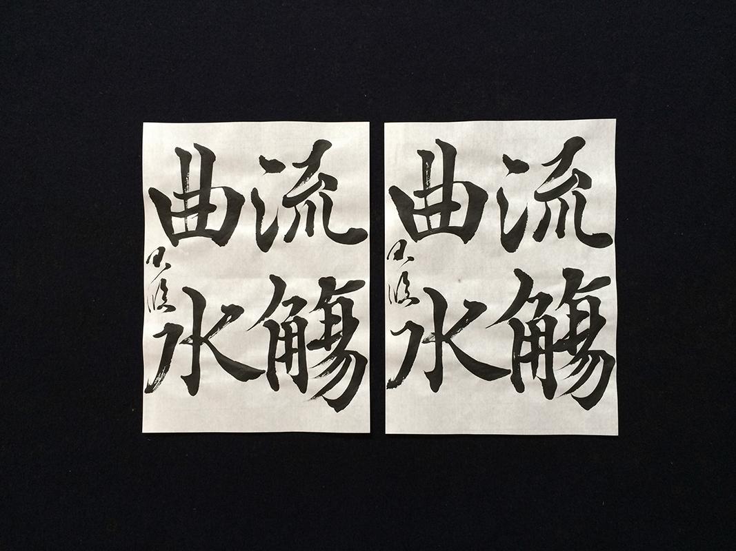 20140809_rin_ranteijo_1.jpg