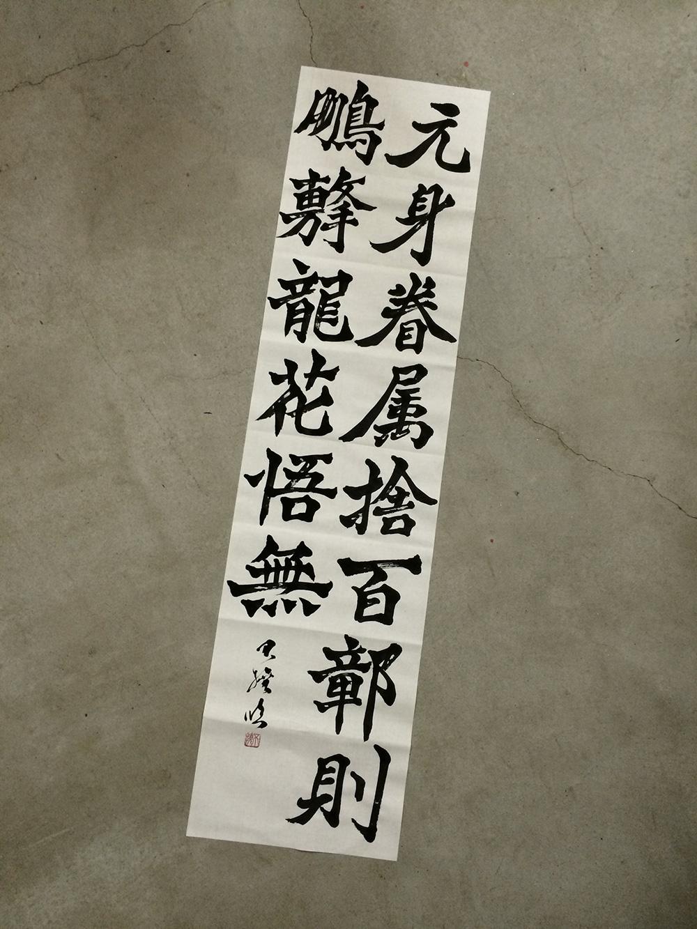 20140823_rin_gireizozoki_1.jpg