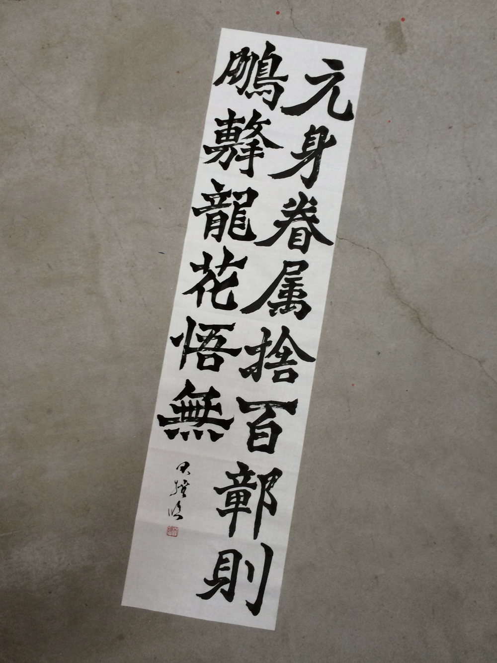 20140824_rin_gireizozoki_1.jpg