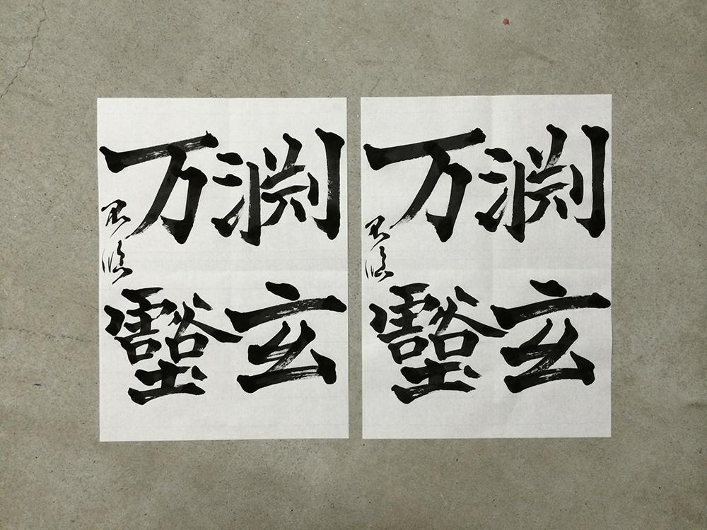 20140905_rin_chomoryohi_1.jpg