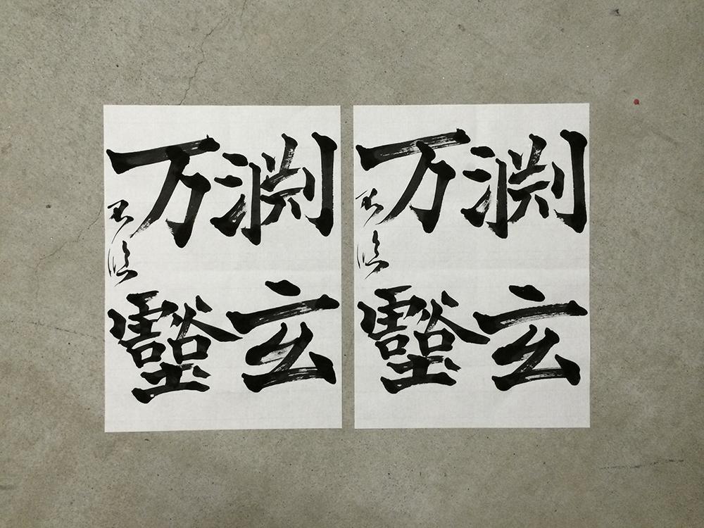 20140905_rin_chomoryohi_2.jpg