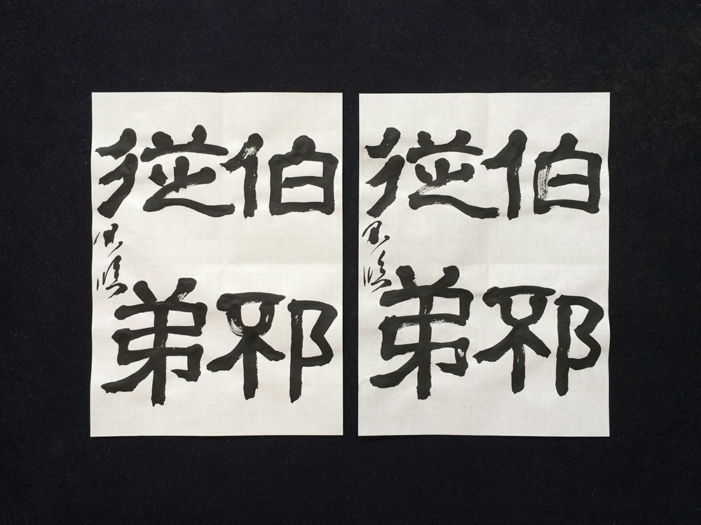 20140908_rin_yowaihyouki_1.jpg