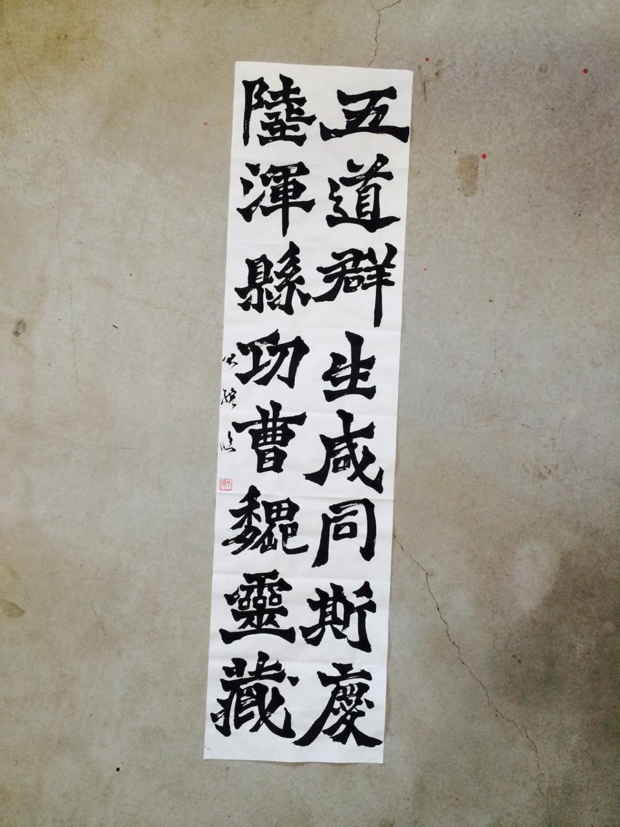 20141011_rin_gireizozoki_1.jpg