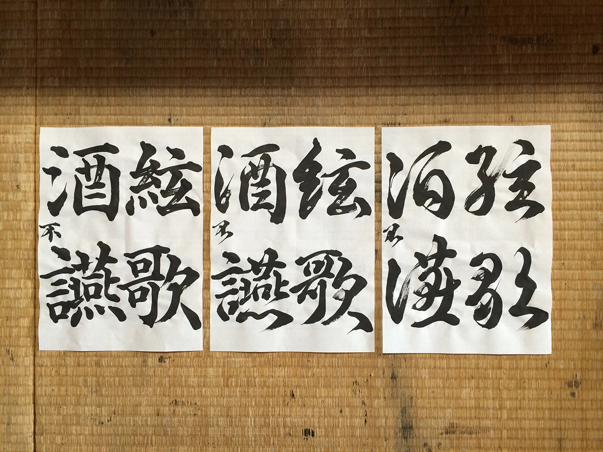20141012_sen.jpg