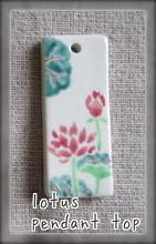 lotus-top3.jpg