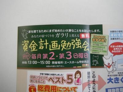 DSCF55031.jpg