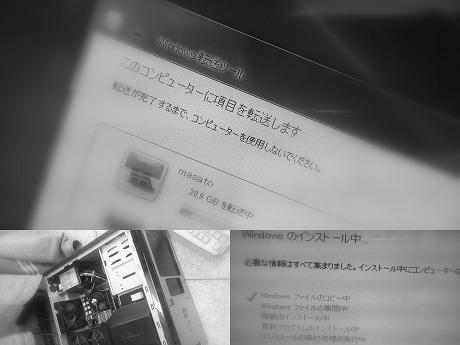 My Photo Stream29