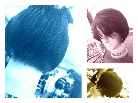 My Photo Stream41
