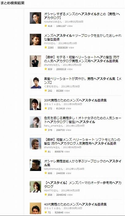 SnapCrab_NoName_2014-6-20_10-45-3_No-00.jpg