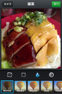 Evernote Camera Roll 20140309 212503