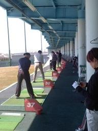 練習場風景2