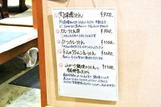 由す美 (6)