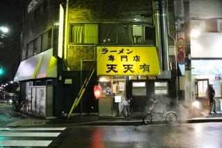 京都 (3)
