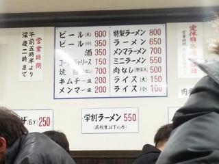 本家第一旭 たかばし本店 (12)