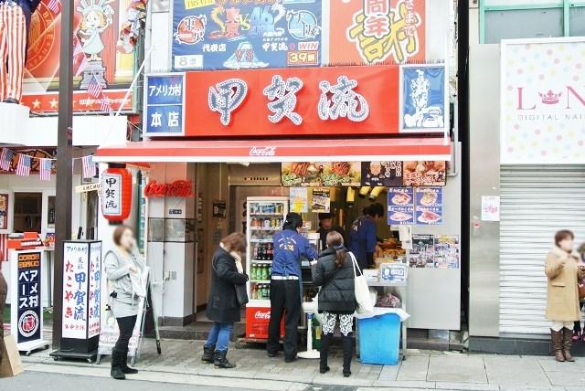 アメリカ村甲賀流たこ焼き 本店 (2)