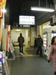 空 鶴橋本店 (12)