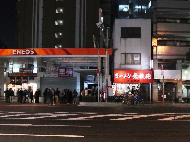 無鉄砲大阪店 (3)