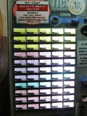 無鉄砲大阪店 (4)