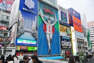 in 大阪 (4)