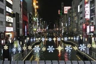 in 大阪 (5)