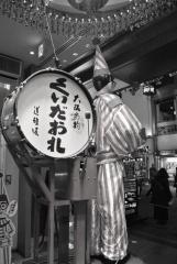 in 大阪 (8)
