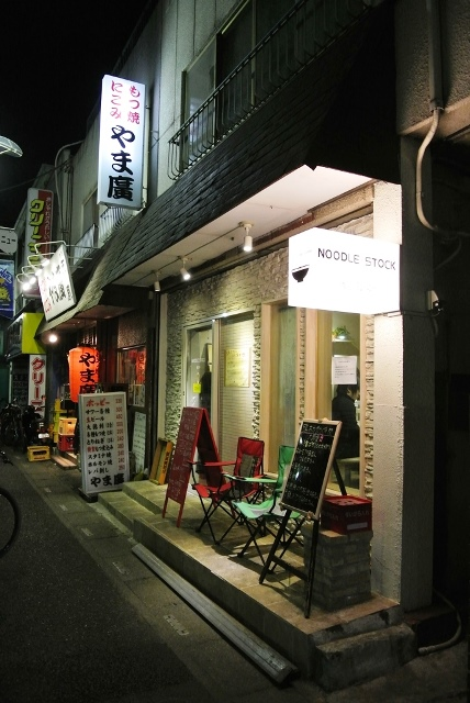 NOODLE STOCK 鶴おか (2)