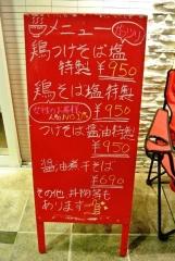 NOODLE STOCK 鶴おか (3)