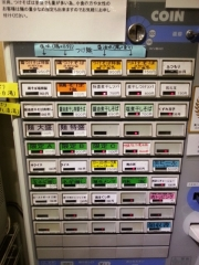 NOODLE STOCK 鶴おか (10)