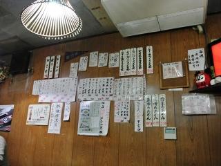 中華レストラン ニュー北味 (41)