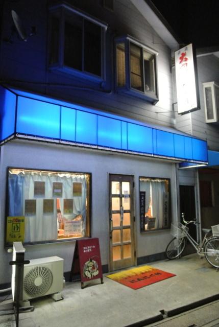 にんにく村 (2)