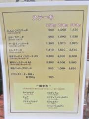 にんにく村 (3)