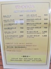 にんにく村 (4)