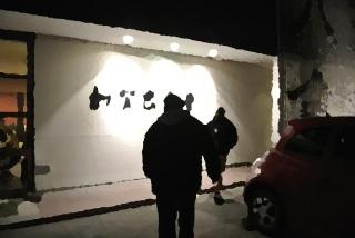 加賀家食堂 (15)