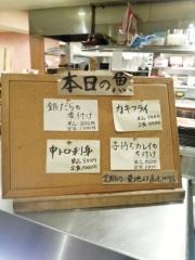 加賀家食堂 (27)