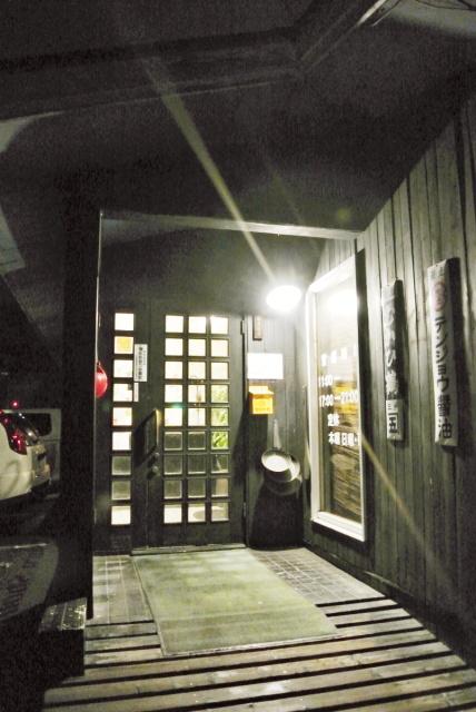 鶴商文庫 (3)