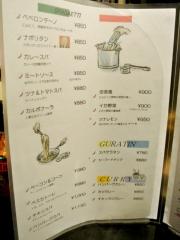鶴商文庫 (8)