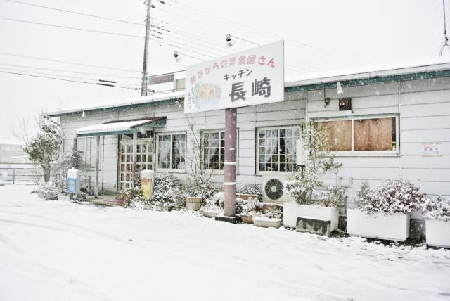 キッチン長崎 (1)