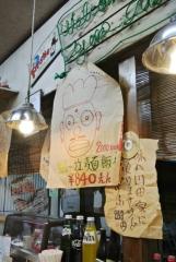 麺や 手ごね竹 (3)