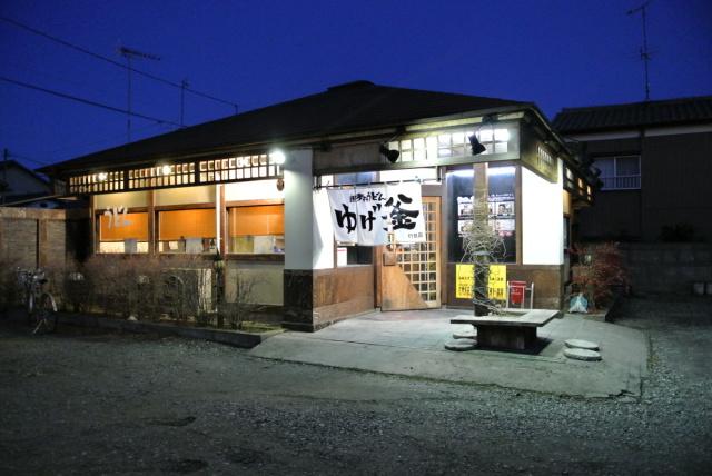 親孝行うどんゆげ釜 行田店 (5)