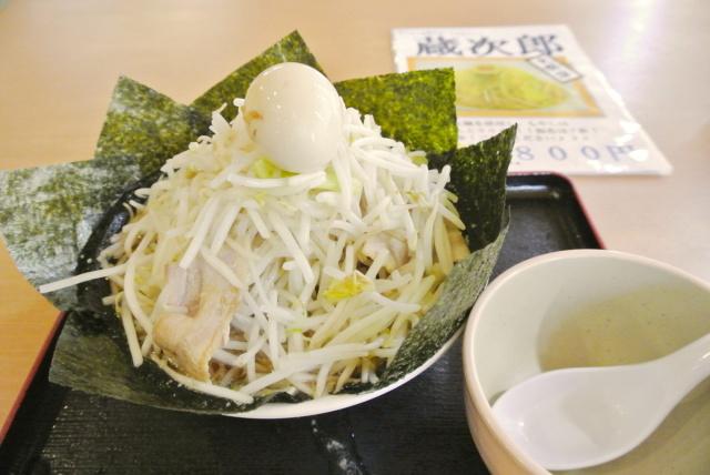 蔵の湯 鶴ヶ島店 (4)