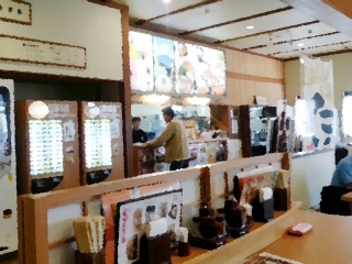 蔵の湯 鶴ヶ島店 (10)