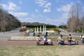 武蔵丘陵森林公園 (1)