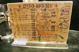 陣屋 (7)