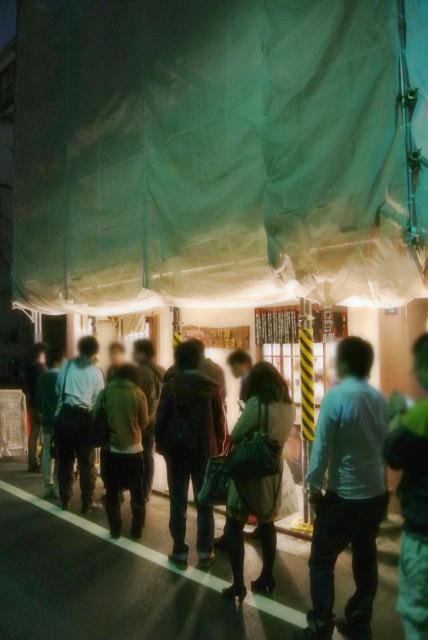 つけ麺 五ノ神製作所 (3)