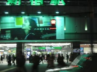 新宿 (1)