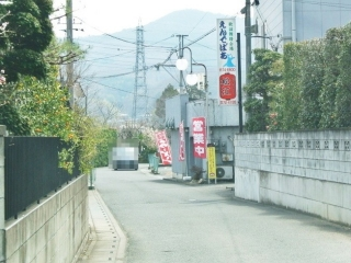 ラーメン 松江 (3)