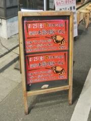 麺屋 翔 (2)