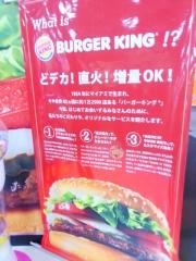 バーガーキング (4)