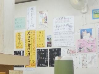支那そば 心麺 (9)